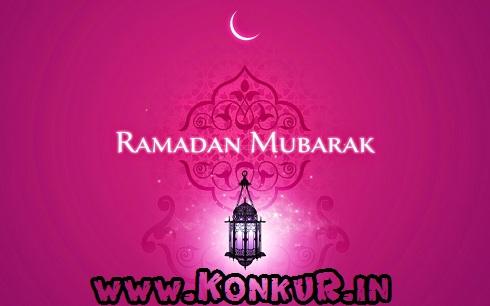 چگونه در ماه رمضان مطالعه کنیم