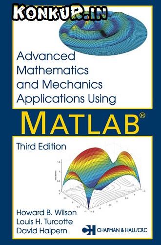 دانلود کتاب ریاضیات پیشرفته و کاربردهای آن در مکانیک با استفاده از متلب