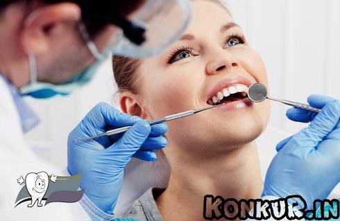 منابع آزمون دستیاری دندانپزشکی سال 98
