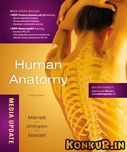دانلود کتاب آناتومی انسان ویرایش ششم