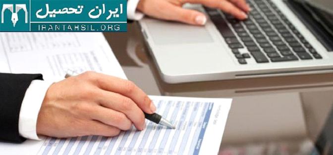 مشاوره تحصیلی تلفنی ایران تحصیل