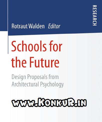 دانلود کتاب مدارس برای آینده ، پیشنهادات طراحی از روانشناسی معماری