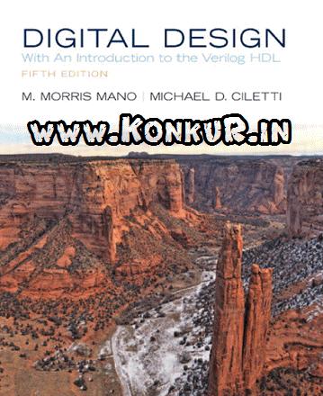 دانلود کتاب و حل المسائل طراحی دیجیتال موریس مانو ویرایش 5
