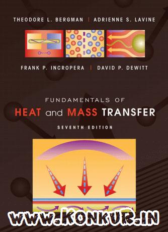دانلود کتاب و حل المسائل انتقال حرارت و جرم اینکروپرا ویرایش 7