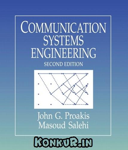 دانلود کتاب مهندسی سیستم های مخابراتی پروکیس