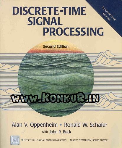 دانلود کتاب و حل المسائل پردازش سیگنالهای زمان گسسته اپنهایم ویرایش 2