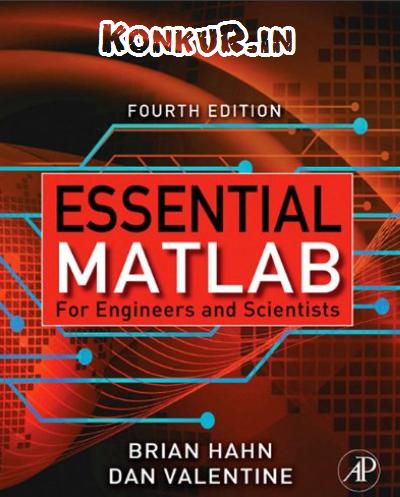 دانلود کتاب ضروریات نرم افزار متلب برای مهندسین و دانشمندان