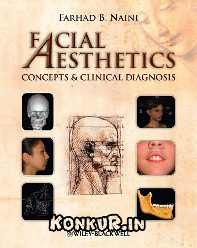 دانلود کتاب زیباشناسی صورت دکتر نائینی، مفاهیم و تشخیص بالینی