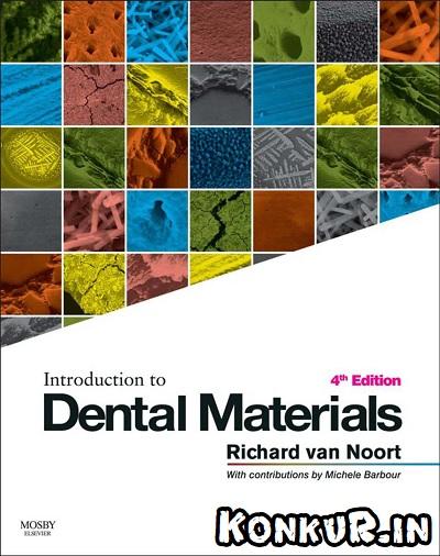 دانلود رایگان کتاب درآمدی بر مواد دندانی ویرایش چهارم (سال 2013)