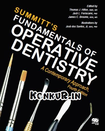 دانلود کتاب اصول دندانپزشکی ترمیمی سامیت ویرایش 4