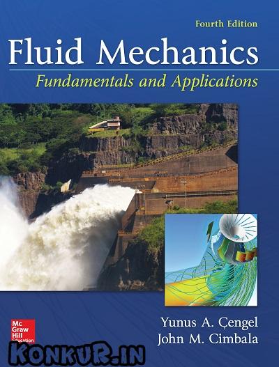 دانلود کتاب مکانیک سیالات سنجل ویرایش 4