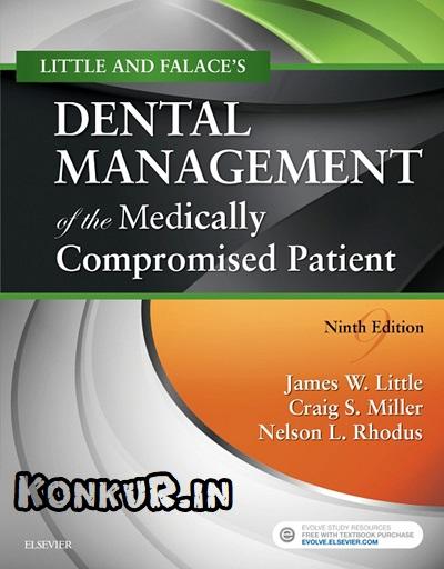 دانلود کتاب تدابیر دندانپزشکی برای بیماران در معرض خطر ویرایش 9