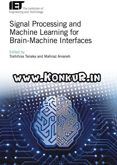 دانلود کتاب پردازش سیگنال و یادگیری ماشین برای رابط های مغز و ماشین