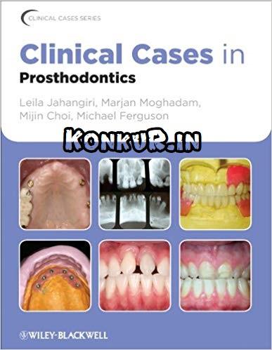 دانلودرایگان کتاب کیس های بالینی در پروتزهای دندانی دکتر جهانگیری