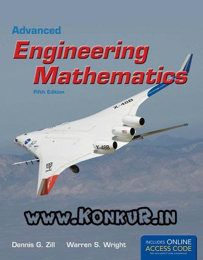 دانلود کتاب و حل المسائل ریاضیات مهندسی پیشرفته دنیس زیل ویرایش 5