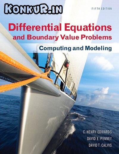 دانلود کتاب معادلات دیفرانسیل ادواردز ویرایش 5