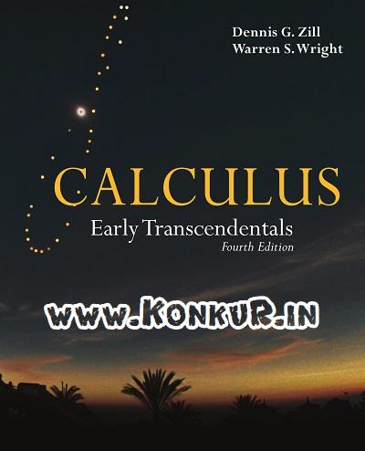 دانلود کتاب حساب دیفرانسیل و انتگرال دنیس زیل ویرایش 4