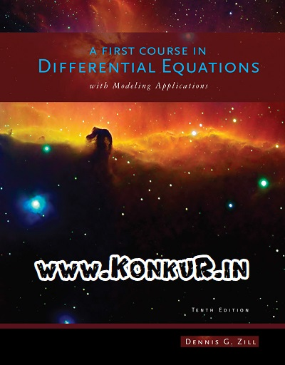 دانلود کتاب معادلات دیفرانسیل دنیس زیل ویرایش 10