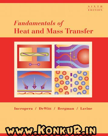 دانلود کتاب و حل المسائل انتقال حرارت و جرم اینکروپرا ویرایش 6