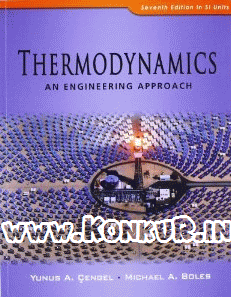 solution manual of thermodynamics 7th edition by cengel