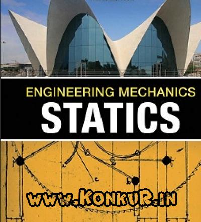 دانلود کتاب مهندسی مکانیک استاتیک آندرو پایتل