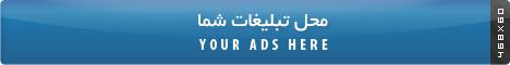 تبلیغات در انجمن کنکور