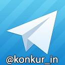 کانال تلگرام سایت کنکور